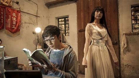 film vamfir china vire cleanup department china underground movie database