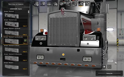 kenworth truck bumpers bumpers for kenworth w900 modhub us