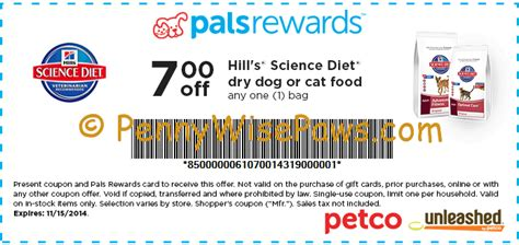 Hills Dog Food Printable Coupons | science diet coupons petco