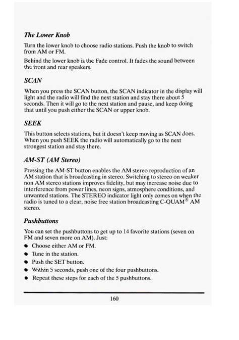 1994 cadillac owners manual 1994 cadillac 4 9l owners manual