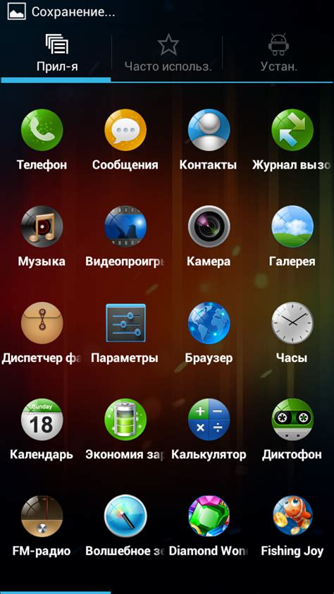 themes lenovo s720 lenovo ideaphone s720