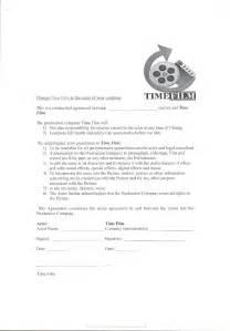 actors contract template a2 media production actors contract