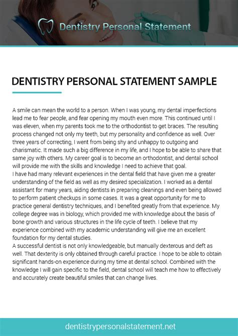 dental personal statement exles