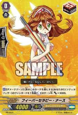 Cardfight Vanguard Fever Therapy Pr 0531 Foil Japan Fever Therapy Cardfight Vanguard Wiki Fandom
