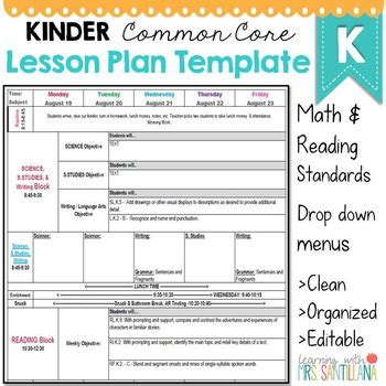 kindergarten lesson plan template common kindergarten common lesson plan template by math tech