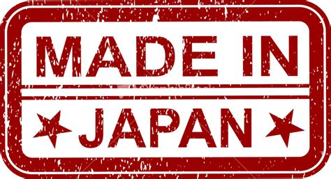 lade in made in japan st stock image
