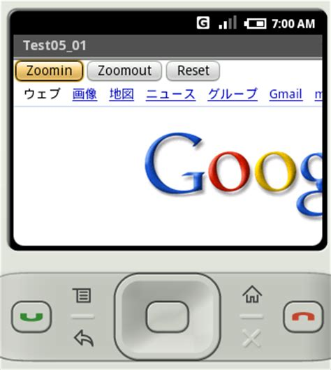 reset button android java 画面の拡大縮小表示 webviewクラス android入門