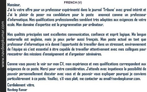 format of an application letter in french french letters job application letter youtube