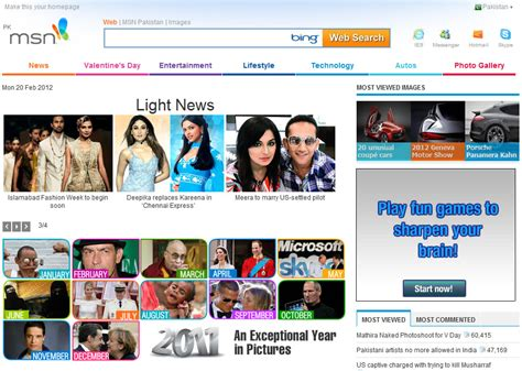 msn entertainment uk html autos weblog