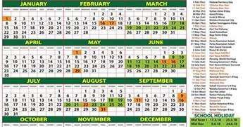 Calendar 2018 Malaysia Fridge Magnet 2018 Calendar Malaysia Kalendar 2018