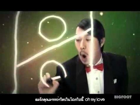 dramanice you are my destiny thai thai sub 하하 너는 내 운명 haha you are my destiny youtube
