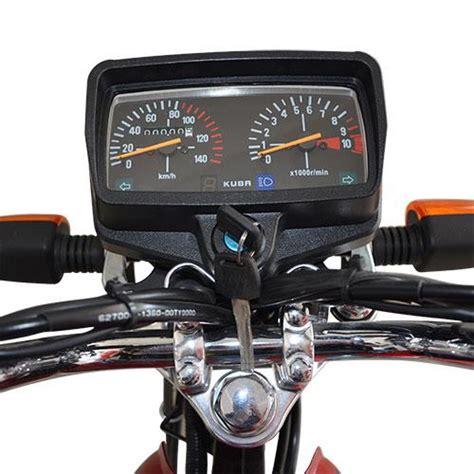 kuba cg  motosiklet modelleri ve fiyatlari kuba