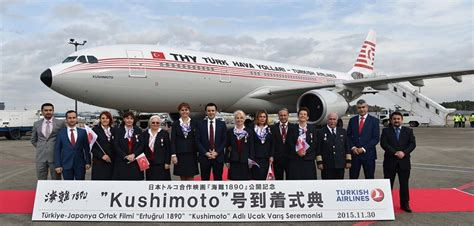 turkish airlines contact romania kushimoto retrojet ul turkish airlines a330 a aterizat