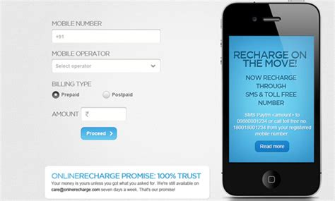 how to recharge mobile mobile recharge website design muktistudios