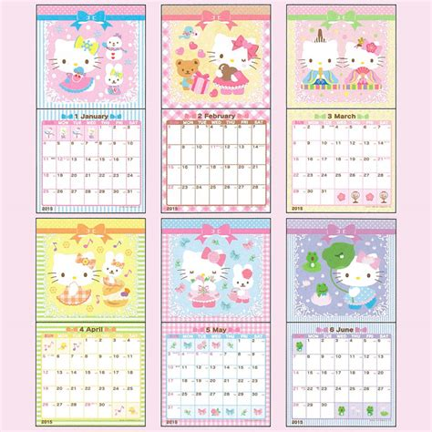 hello kitty planner 2015 printable 6 best images of medium printable calendars 2015 hello
