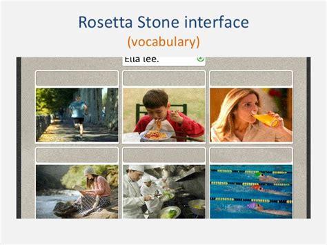 rosetta stone monthly the rosetta stone arabic doujind