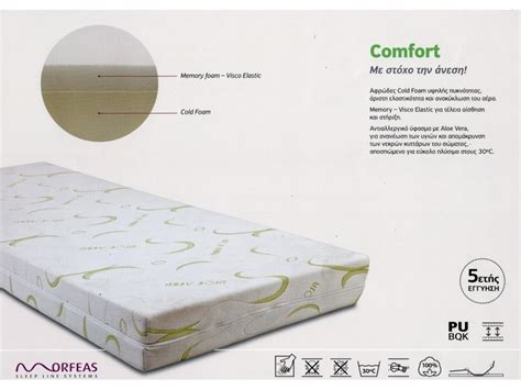 comfort sleep products morfeas comfort