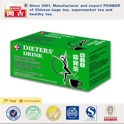 Herbal Slimming Tea Sea Quill herbal slimming diet tea view best slimming tea kakoo sliming tea product details from