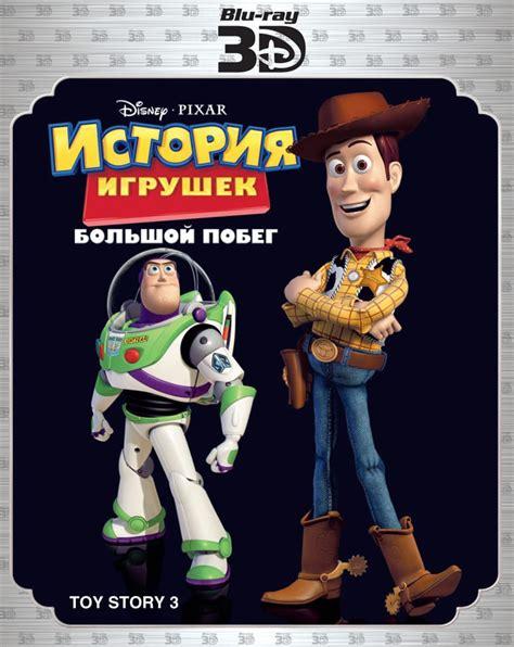 film kijken toy story 4 toy story 3 2010 gratis films kijken met ondertiteling