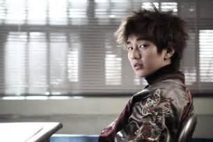 Blind Korean blind korean 2011 블라인드 hancinema the korean and drama database