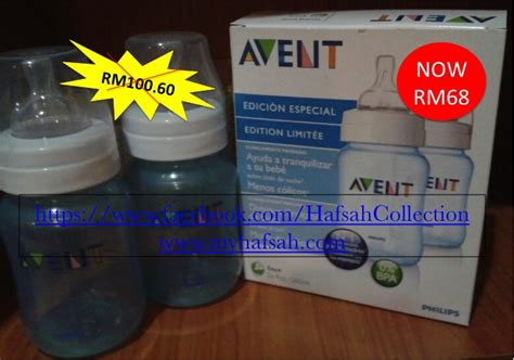 Botol Avent Classic Pink 260ml avent bottle starter kit hafsahcollection s store
