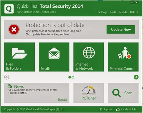 antivirus software free download for pc 2013 quick heal full version antivirus softwares for free quick heal total security