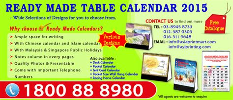 Cheap Calendar Printing Singapore About Asia Printmart Sdn Bhd Your Reliable One Stop