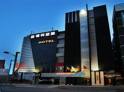 agoda international best price on hotel incheon airport in incheon reviews