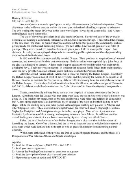 Peloponnesian War Essay by Essay On The Peloponnesian War
