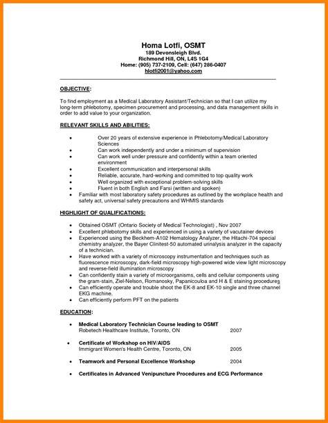 Health Tech Detox Description by Lab Technician Resume Resume Ideas