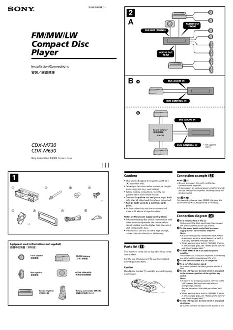 sony stereo wiring colors 25 wiring diagram images