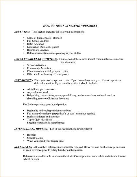 include high school on resume resume examples 2017