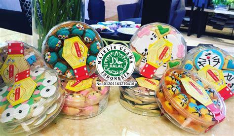 Cupreme Cookies Karakter halal mui rumah kue