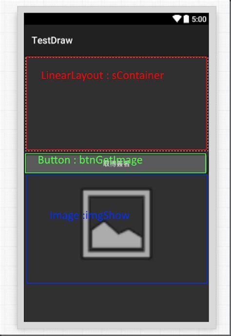 layoutparams xamarin xamarin android 中製作簽名板signature pad 並取得bitmap 當麻許的超技八