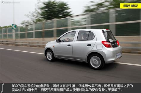 nissan mini car gallery dongfeng nissan qichen mini car 8 000