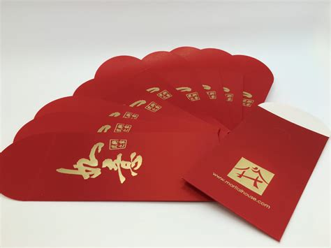 Limited Edition Giveaway - limited edition martial house ang bao giveaway martial house