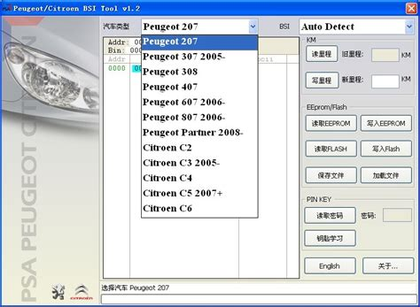 us 218 00 high quality psa bsi tool v1 2 for peugeot and
