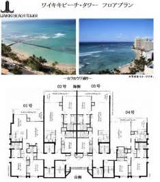 Hilton Hawaiian Village Lagoon Tower Floor Plan by Hilton Hawaiian Village Lagoon Tower Floor Plan Grand