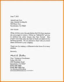 sponsor thank you letter sponsor thank you letter jpg