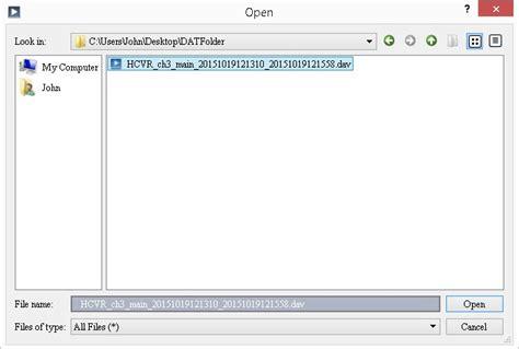 format dav converter nvr playback convert dav dahua wiki