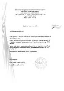 Letter Of Recommendation Research Assistant Sles Letter Of Recommendation Sle Assistant