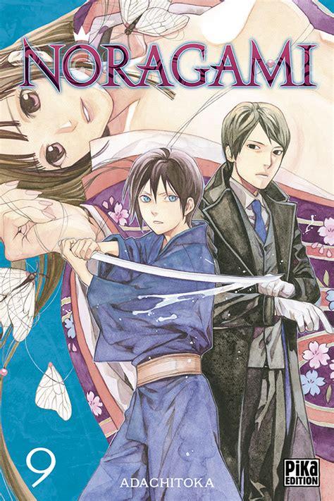 vol 9 noragami news