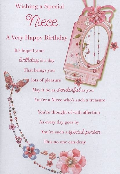 Birthday Quotes For A Special Niece Birthday For Niece Quotes Quotesgram