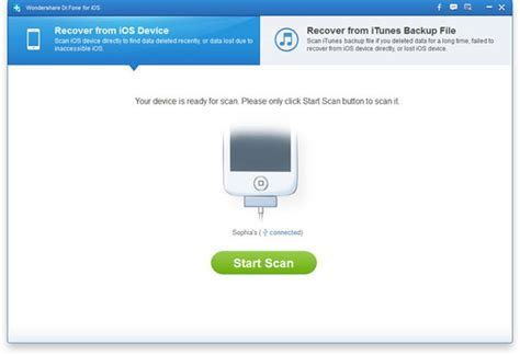 how to recover deleted restore from iphone 5s 5 4s 4