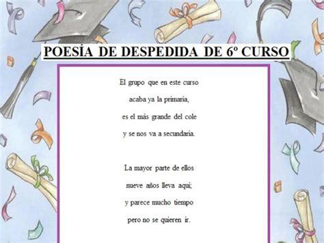 un poema de despedida de la escuela apexwallpaperscom despedida de 6 186
