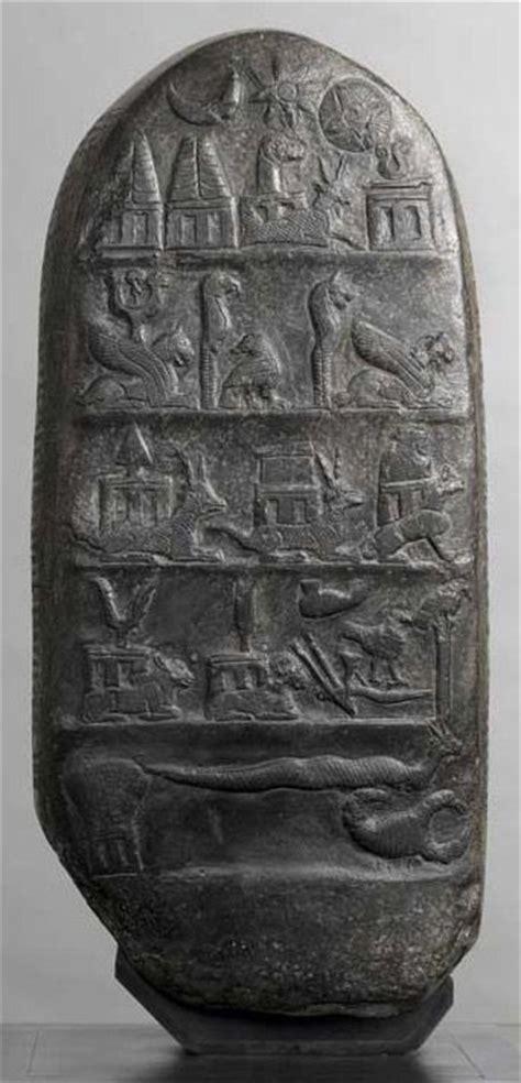 dinastie persiane les 25 meilleures images 224 propos de louvre mesopotamia