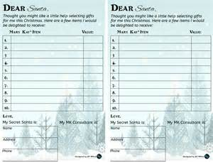 Word secret santa exchange cards templates share the knownledge