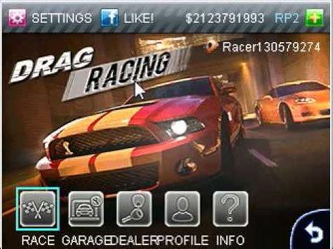 game drag racing mod java hacked java game drag racing взломанная джава игра драг