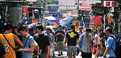 apliu street hong kong electronics flea market