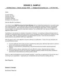 sample cover letter facilities management